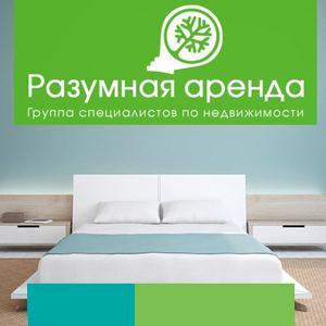Аренда квартир и офисов Верхней Хавы