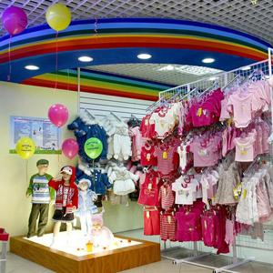 Детские магазины Верхней Хавы