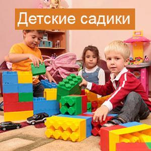 Детские сады Верхней Хавы