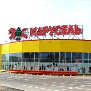 Гипермаркеты Верхней Хавы