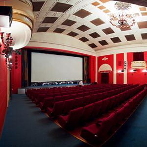 Кинотеатры Верхней Хавы