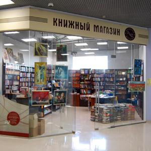 Книжные магазины Верхней Хавы