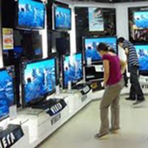 Магазины электроники Верхней Хавы
