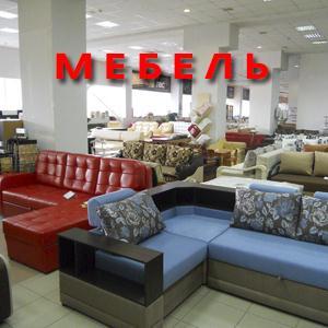 Магазины мебели Верхней Хавы
