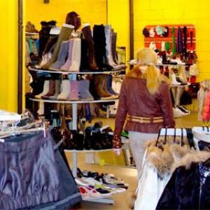 Магазины одежды и обуви Верхней Хавы