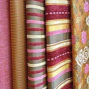 Магазины ткани Верхней Хавы