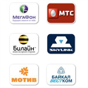 Операторы сотовой связи Верхней Хавы