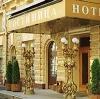Гостиницы в Верхней Хаве