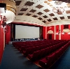 Кинотеатры в Верхней Хаве