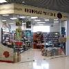 Книжные магазины в Верхней Хаве