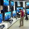 Магазины электроники в Верхней Хаве