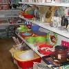 Магазины хозтоваров в Верхней Хаве