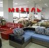 Магазины мебели в Верхней Хаве