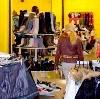 Магазины одежды и обуви в Верхней Хаве