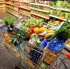 Магазины продуктов в Верхней Хаве