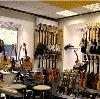 Музыкальные магазины в Верхней Хаве