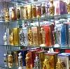Парфюмерные магазины в Верхней Хаве