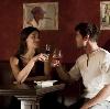 Рестораны, кафе, бары в Верхней Хаве