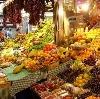 Рынки в Верхней Хаве