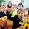 Школы в Верхней Хаве
