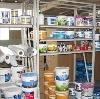 Строительные магазины в Верхней Хаве