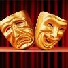 Театры в Верхней Хаве