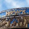 Зоопарки в Верхней Хаве