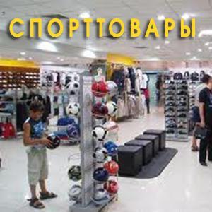 Спортивные магазины Верхней Хавы