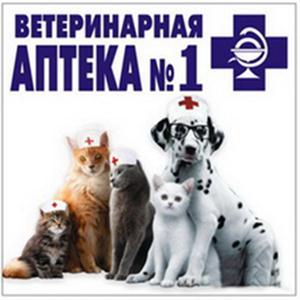 Ветеринарные аптеки Верхней Хавы