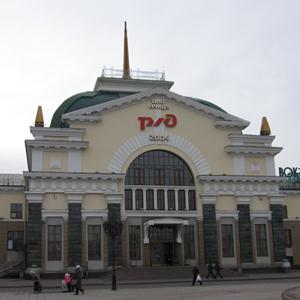 Железнодорожные вокзалы Верхней Хавы
